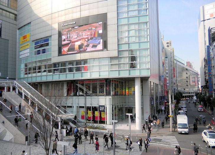 新宿駅南口〜南東口