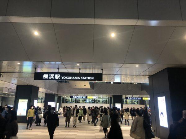 横浜駅の西口出たところ