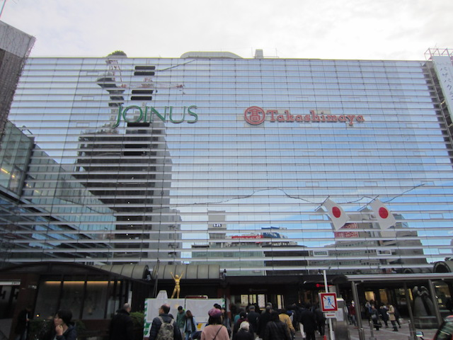 横浜駅西口(高島屋付近)