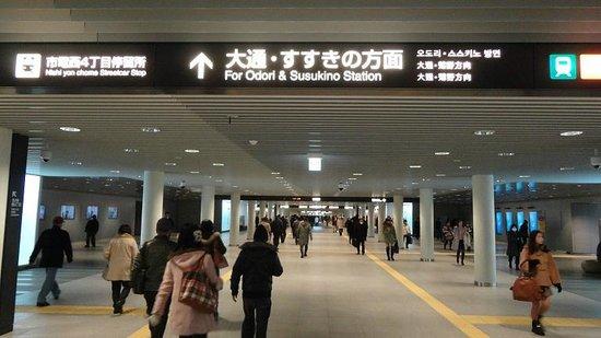 チ・カ・ホ(札幌駅前通地下広場)