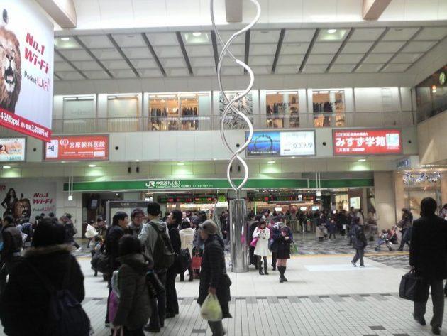 大宮駅構内