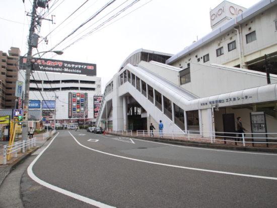 町田駅中央改札南口