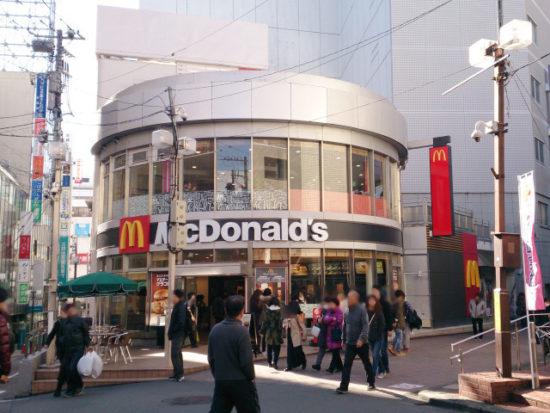 マクドナルド町田駅前店