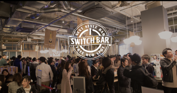 SWITCHBAR