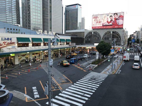 品川駅西口(高輪口)