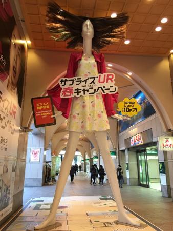 名駅ナナちゃん人形