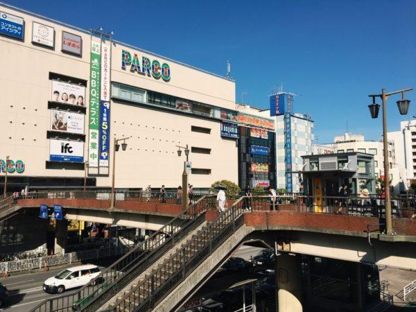 津田沼駅周辺