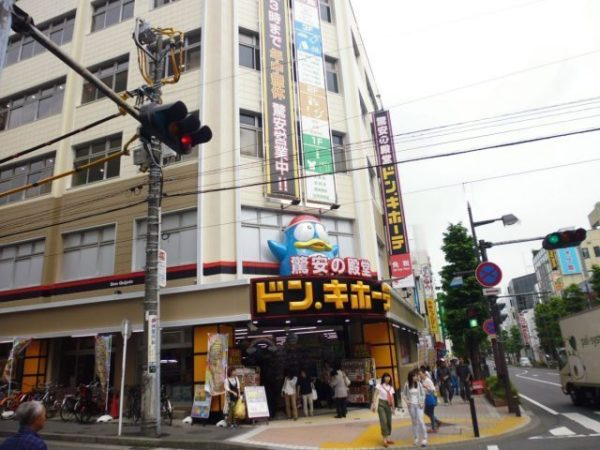 藤沢のドンキホーテ