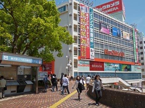 藤沢駅ビッグカメラ周辺