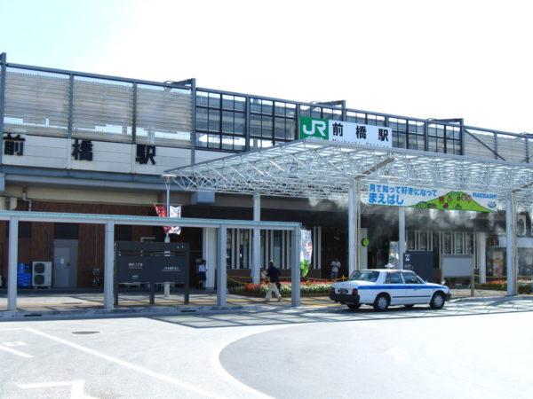 前橋駅周辺