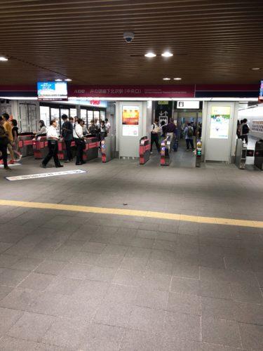 下北沢駅 井の頭線 中央口改札付近