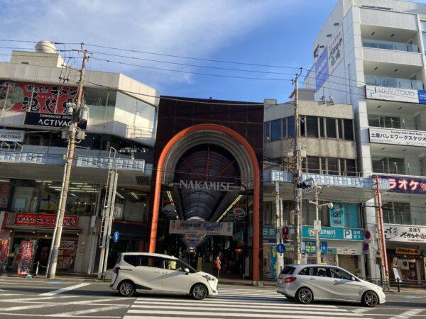 沼津NAKAMISE商店街